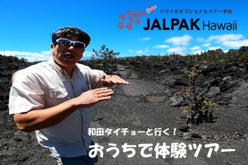 Jalpakvt_keanakakoi_txt
